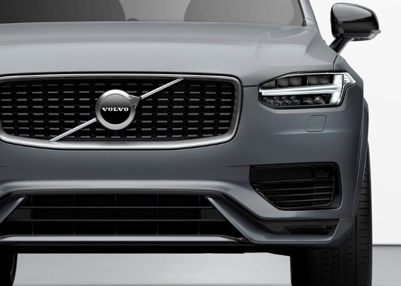 2021 Volvo XC90 Release Date & Price
